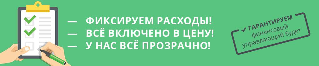 сколько стоит банкротство физического лица в москве