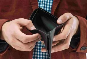 Сколько стоит банкротство физического лица?!'