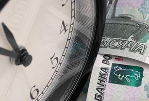 Типовые методы работы коллекторов и службы взыскания банков'