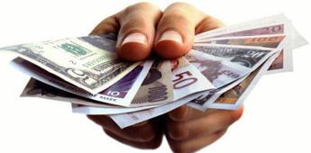 Изображение - Правильно берем кредит в банке, чтобы не ошибиться 3e3481d9d38c68108a1e047a77f5bd41