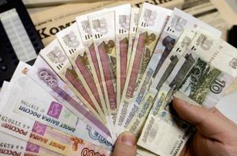 Изображение - Правильно берем кредит в банке, чтобы не ошибиться 42306d0293339222bd1691ba40ff8571