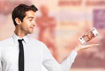 Изображение - Правильно берем кредит в банке, чтобы не ошибиться 9b8825877e3bf7a0016401ddce87f87a