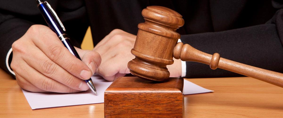 Судебная реструктуризация долга
