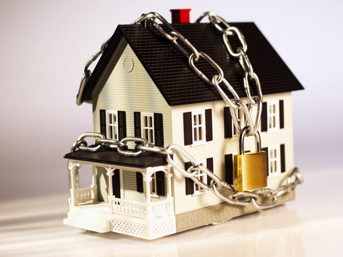 Лишение собственности за долги